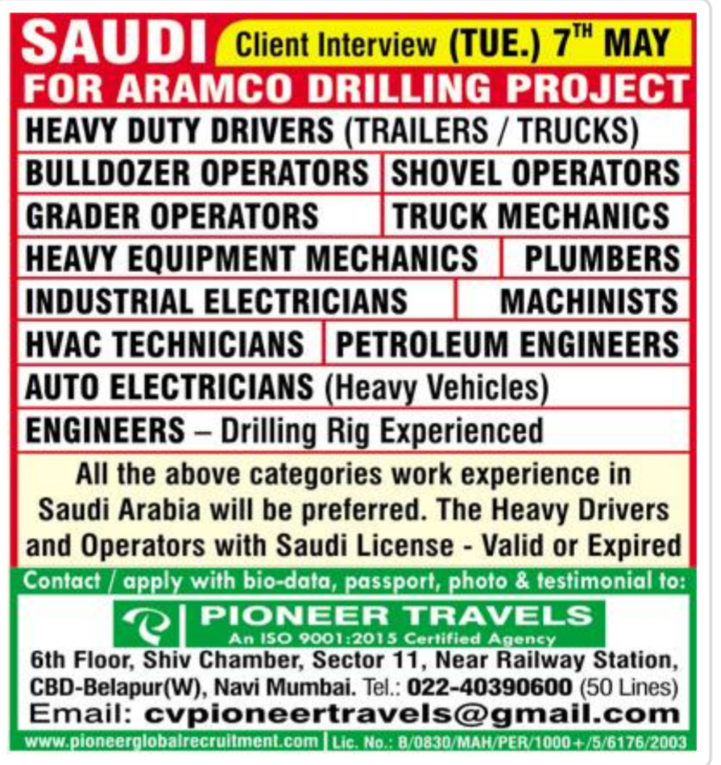 El-seif - Operators Jobs In Saudi Arabia - 30-04-19 - Alert Jobs Free