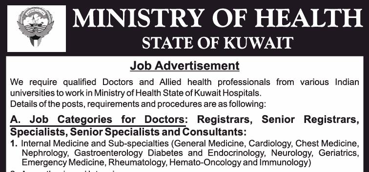 Kuwait Ministry of Health - Direct Recruitment - Alert Jobs Free
