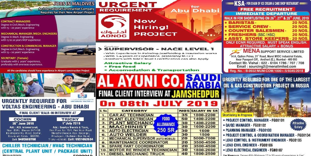 June 2019 - Alert Jobs Free