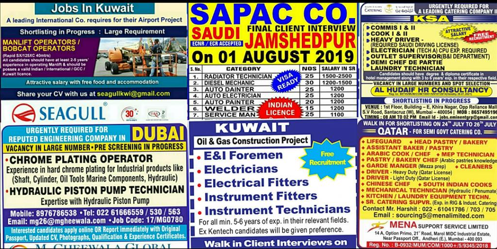 Adnoc Operator Salary