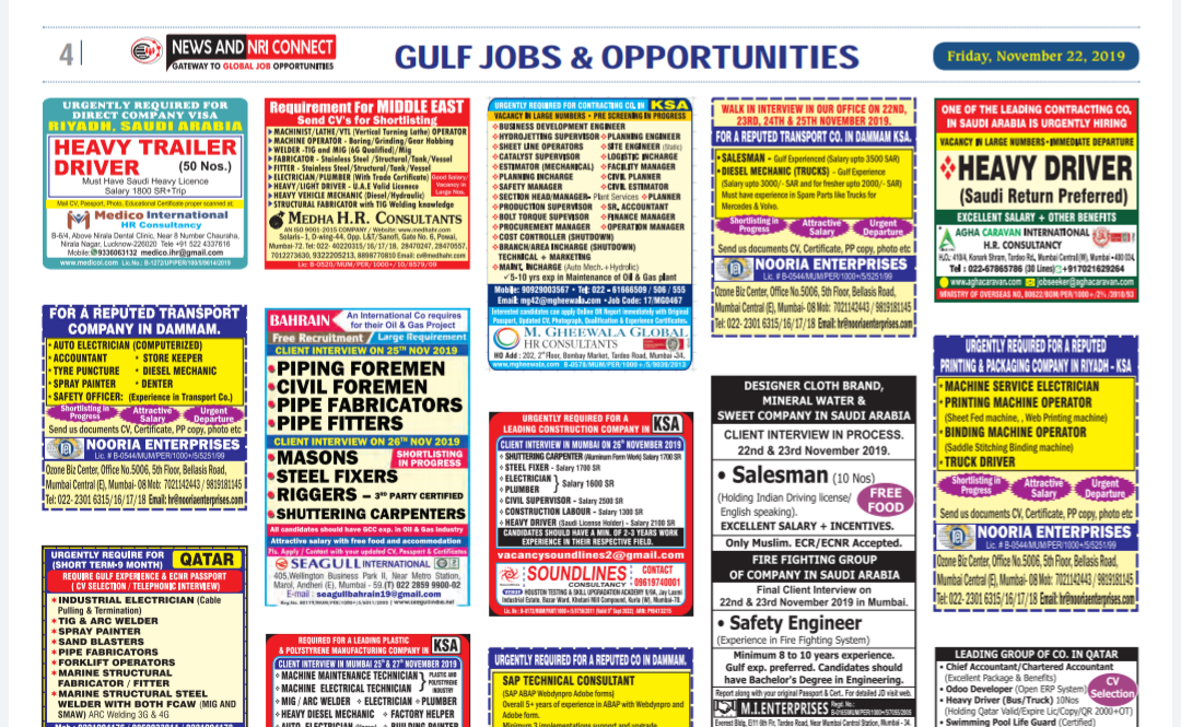 NRI TIMES NEWS PAPER GULF JOBS TODAY- August 8, 2021