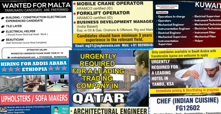 Assignment Abroad Times Today 10th August 2020